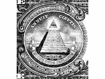 Logos Illuminati Sun Moon Eclipse 666 Light Pyramid Star