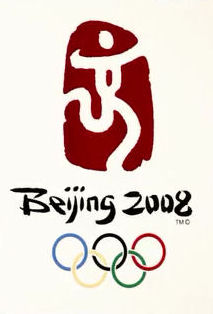 2008 Olympics Beijing 2012 Zion illuminati Logo